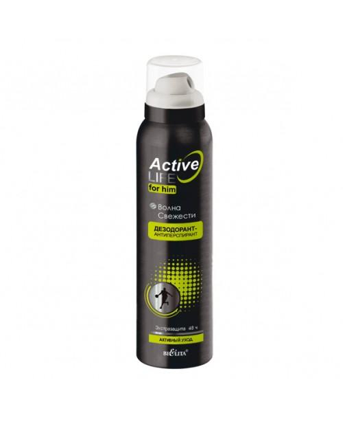 Active life_ДЕЗОДОРАНТ-АНТИПЕРСПІРАНТ Хвиля свіжості для чоловіків (аерозоль), 150 мл