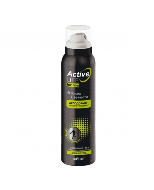 Active life Дезодорант-антиперспирант ВОЛНА СВЕЖЕСТИ, 150 мл (для мужчин)
