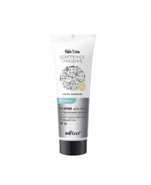White Detox_ DD-КРЕМ для лица матирующий дневной Кислородное питание и ровный тон SPF 15, 30 мл