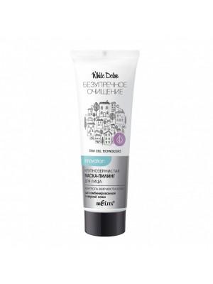 White Detox_ МАСКА-ПІЛІНГ Крупнозерниста для обличчя Контроль жирності шкіри, 50 мл