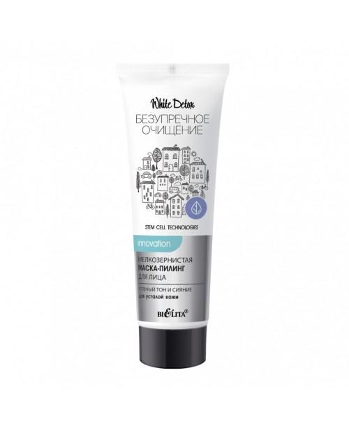 White Detox_ МАСКА-ПІЛІНГ дрібнозерниста для обличчя Рівний тон і сяйво для втомленої шкіри, 50 мл