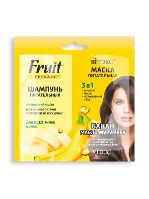 FRUIT Therapy_ ШАМПУНЬ+МАСКА 3в1 Поживні Банан та олія Мурумуру, 2х10 мл саше з єврослотом