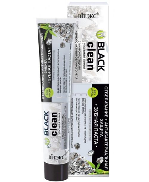 "BLACK CLEAN  Зубная паста ""Отбеливание+антибактериальная защита "",85г.коробка"