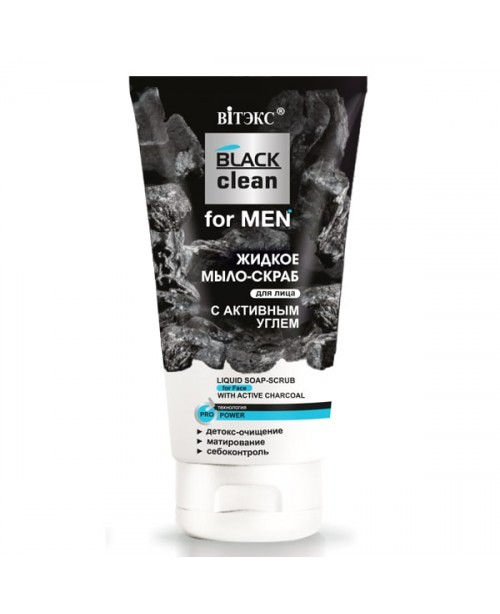 BLACK CLEAN FOR MEN_ МЫЛО-СКРАБ жидкое с активным углем для лица, 150 мл