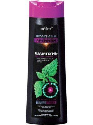 Кропива і аргінін_ШАМПУНЬ проти ламкості для стоншеного волосся, що січеться, 400 мл