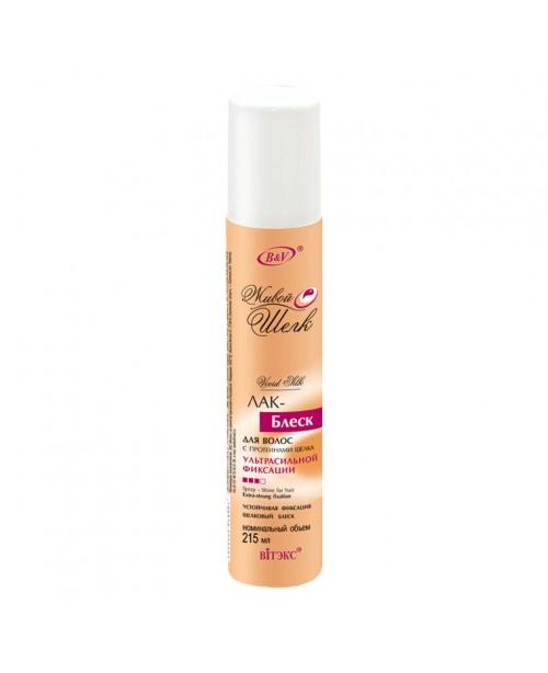 Живой шелк ЛАК -БЛЕСК  для  волос с протеинами шелка ультрасильной фиксации, 215мл