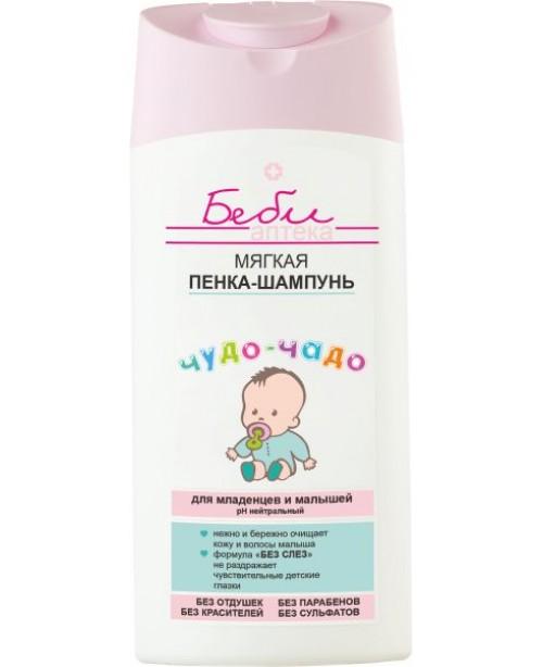 БЕБІ АПТЕКА чудо-чадо_М'яка ПІНКА-ШАМПУНЬ для немовлят і малюків, 250 мл