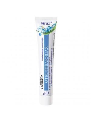 Dentavit Зубная паста  фторосодержащая, отбеливающая, 90г
