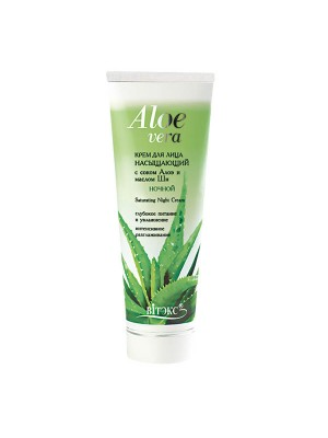 Aloe vera_КРЕМ НІЧНИЙ для обличчя насичуючий з соком Алое  і олією Ши, 75 мл