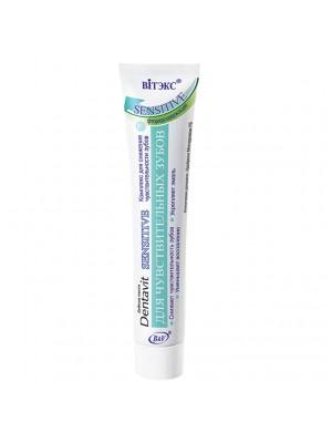 Dentavit Зубная паста фторосодержащ , для чувствительных зубов, 85г.