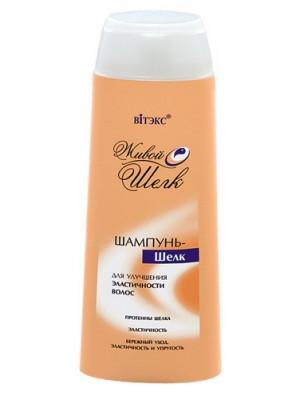 Живой шелк ШАМПУНЬ-ШЕЛК  для  улучшения эластичности  волос, 500мл