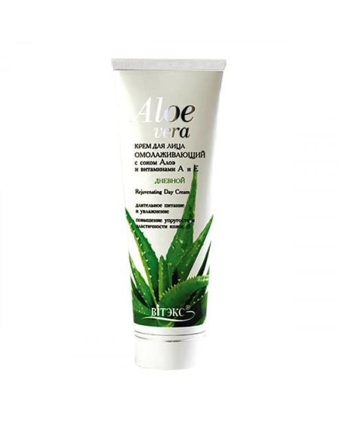 Aloe vera_КРЕМ ДЕННИЙ для обличчя омолоджуючий з соком Алое і вітамінами А і Е, 75 мл