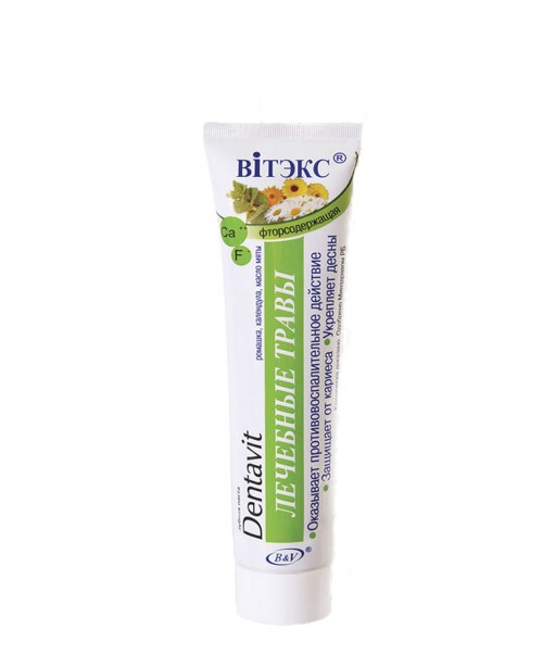 Dentavit Зубная паста  фторосодержащая, Лечебные травы,  160г