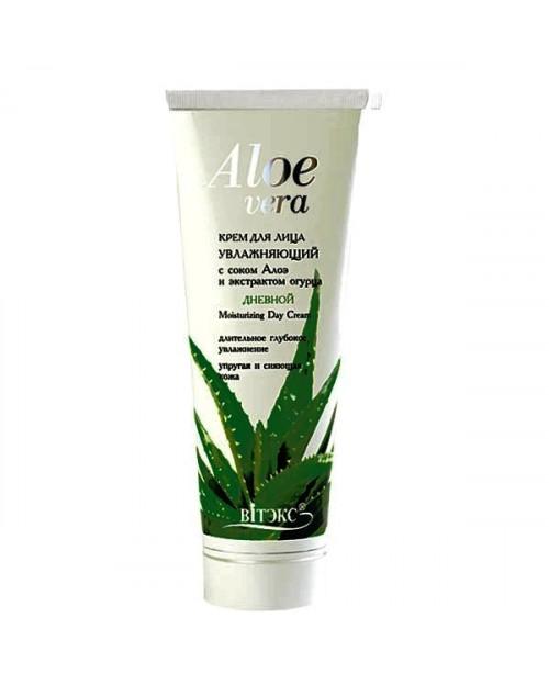 Aloe vera_КРЕМ ДЕННИЙ для обличчя зволожуючий з соком Алое  і екстрактом огірка, 75 мл