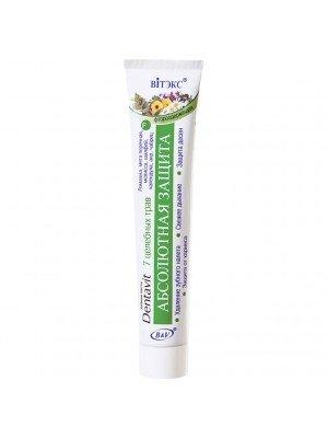 Dentavit Зубная паста фторосод.7 Целебных трав Абсолютная защита,85г.