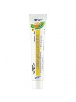 Dentavit Зубная паста фторосодержащая, Прополис+мята Природная защита, 85г