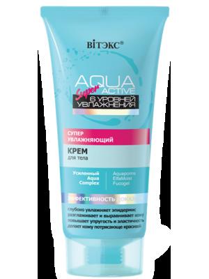 Aqua Super Active Суперувлажняющий крем  для тела,150мл