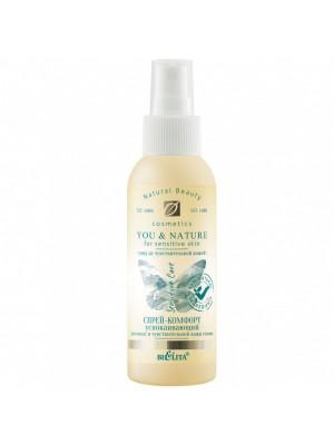 YOU & NATURE_СПРЕЙ-комфорт успокаивающий для волос и чувствительной кожи головы, 100 мл