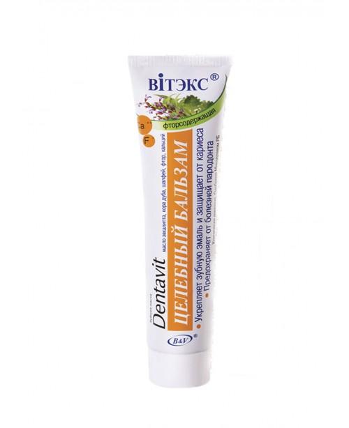 Dentavit Зубная паста  фторосодержащая Целебный бальзам,  160г