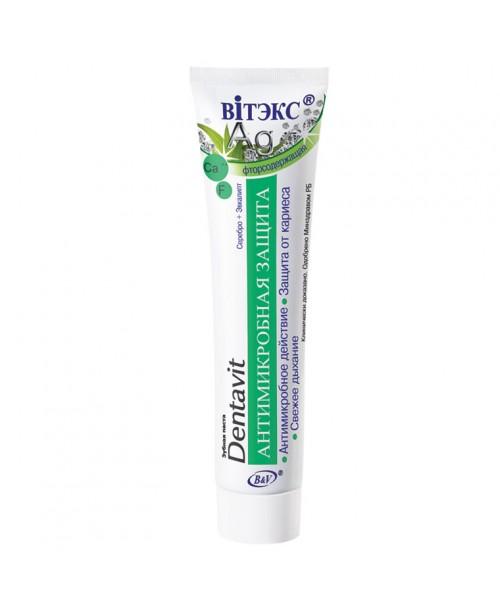 Dentavit Зубная паста фторосодержащая, Серебро+эвкалипт Антимикробная защита,160г