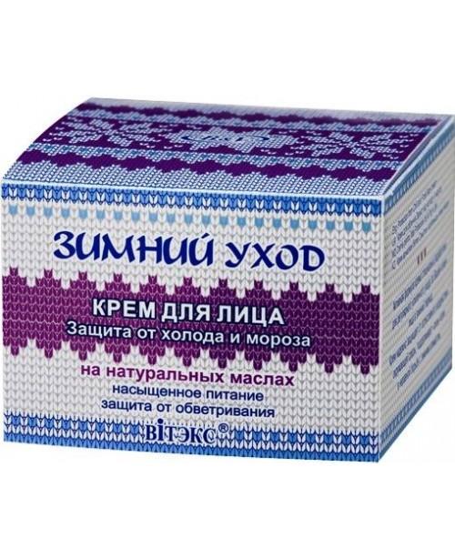 Зимовий догляд_КРЕМ для обличчя Захист від холоду і морозу, 45 мл