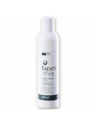 EXPERT WHITE Сливки очищающие  для лица и век, 250 мл