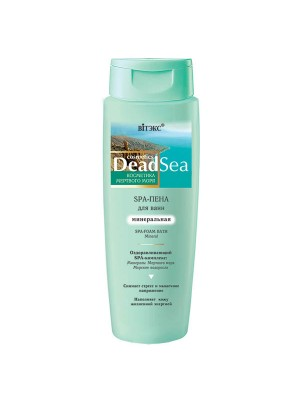 Косметика Мертвого моря_SPA-ПІНА для ванн мінеральна, 400 мл