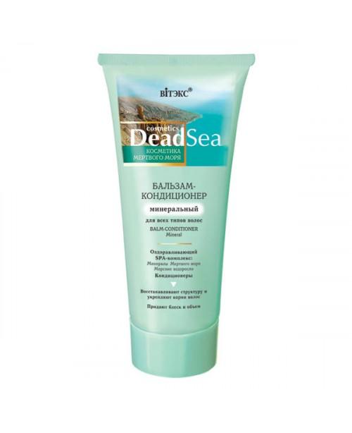 Косметика Мертвого моря Бальзам-кондиционер минеральный для всех типов волос,200мл