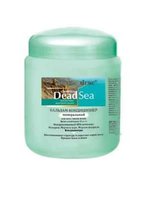 Косметика Мертвого моря_БАЛЬЗАМ-КОНДИЦІОНЕР мінеральний для всіх типів волосся, 450 мл