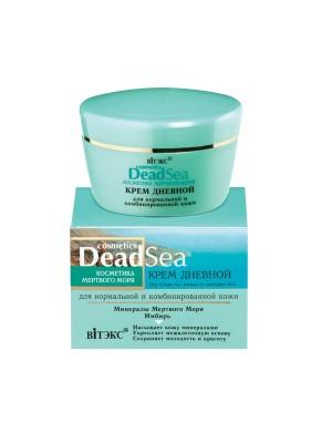 Косметика Мертвого моря Крем дневной для нормальной и комбинированной кожи, 45мл