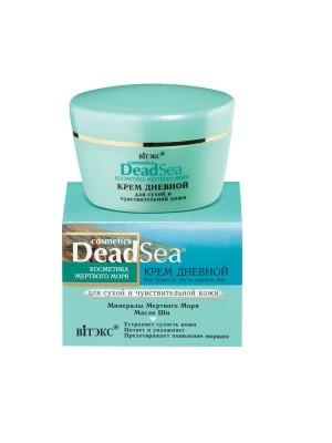 Косметика Мертвого моря Крем дневной для сухой и чувствительной кожи,45 мл