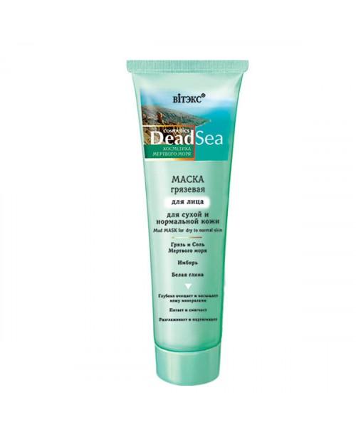 Косметика Мертвого моря_МАСКА грязьова для обличчя для сухої та нормальної шкіри, 100 мл