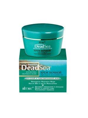 Косметика Мертвого моря Крем ночной для сухой и чувствительной кожи,45мл