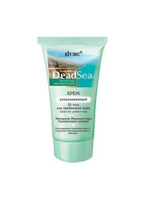 Косметика Мертвого моря_КРЕМ заспокійливий 24 години для проблемної шкіри, 50 мл