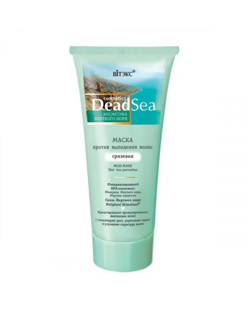 Косметика Мертвого моря Маска против выпадения волос грязевая,200мл