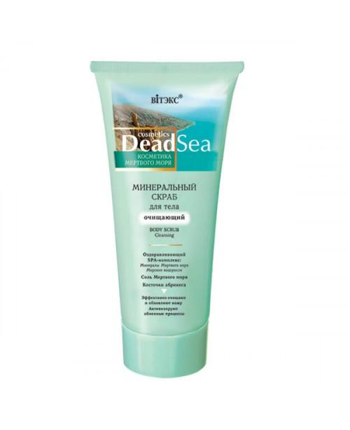 Косметика Мертвого моря Минеральный скраб для тела очищающий,200мл