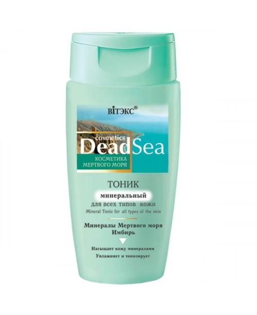 Косметика Мертвого моря Тоник минеральный для всех типов кожи,150мл
