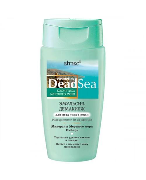 Косметика Мертвого моря Эмульсия-демакияж для всех типов кожи,150 мл
