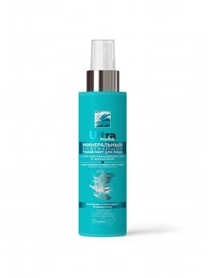 Ultra marine_ ТОНІК-МІСТ мінеральний освіжаючий для обличчя, 190 г