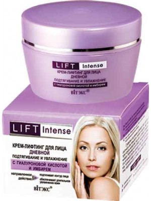 Lift Intense_КРЕМ-ЛІФТИНГ для обличчя денний Підтягування та зволоження з гіалуроновою кислотою та і