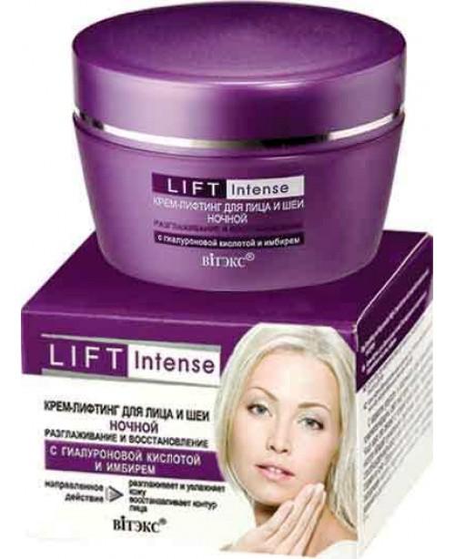 Lift Intense_КРЕМ-ЛІФТИНГ для обличчя та шиї нічний Розгладжування та відновлення з гіалуроновою кис