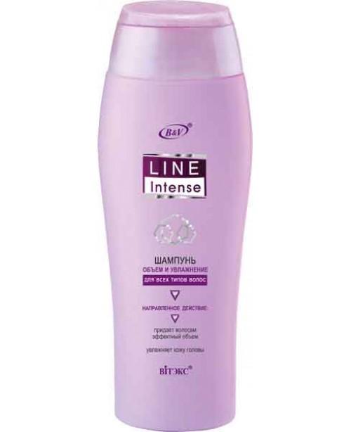Line INTENSE Шампунь ОБЪЕМ и УВЛАЖНЕНИЕ для всех типов волос, 500мл