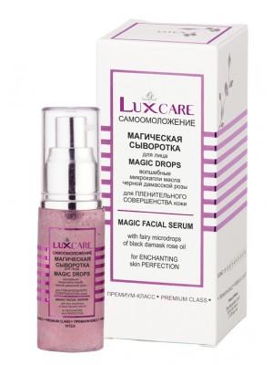 LUX CARE Самоомолодження_ СИРОВАТКА магічна для обличчя Чарівні мікрокраплі олії, 30 мл