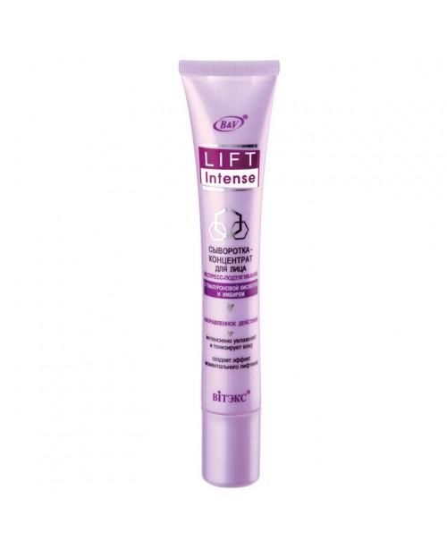 Lift Intense_СИРОВАТКА-КОНЦЕНТРАТ для обличчя Експреспідтягування з гіалуроновою кислотою та імбиром