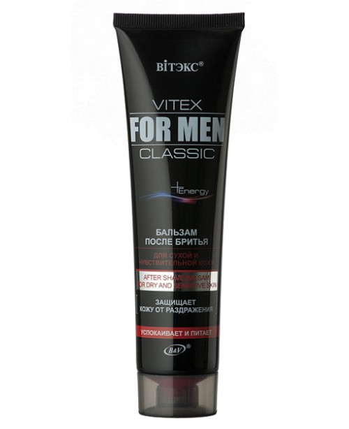 VITEX FOR MEN CLASSIC Бальзам после бритья для сухой и чувствительной кожи,100мл