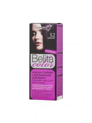 КРАСКА стойкая с витаминами для волос Belita сolor_ тон 05.2  Баклажан
