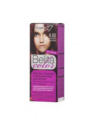 КРАСКА стойкая с витаминами для волос Belita сolor_ тон 06.65 Гранатово-красный
