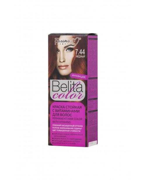 ФАРБА стійка з вітамінами для волосся Belita сolor_ тон 07.44 Мідный