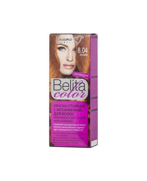 КРАСКА стойкая с витаминами для волос Belita сolor_ тон 08.04 Коньяк