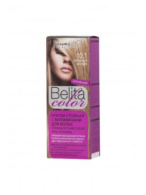 КРАСКА стойкая с витаминами для волос Belita сolor_ тон 10.1 Пепельный блондин
